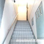2F外階段(玄関)